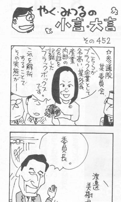 yakumituru001
